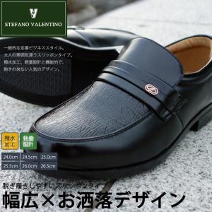 ビジネスシューズ 4E 歩きやすい 疲れない 幅広 メンズ スリッポン 小さい EEEE 紳士靴|assistant