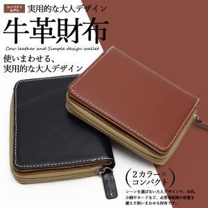 財布 メンズ 牛革 ウォレット 二つ折り コンパクト|assistant