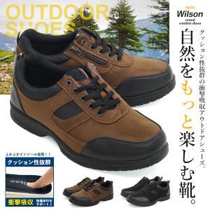 アウトドア シューズ ウォーキング メンズ スニーカー 登山靴 トレッキング 靴 防水 3E assistant