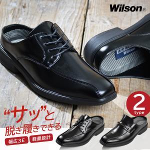 ビジネスシューズ サンダル メンズ かかとなし スリッパ 紳士靴 AIR WALKING|assistant