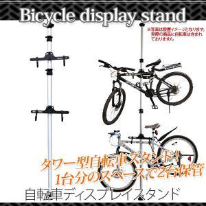 ◆商品詳細 タワー型自転車スタンド!盗難防止保管用としても最適! 自転車1台のスペースで2台置けるの...