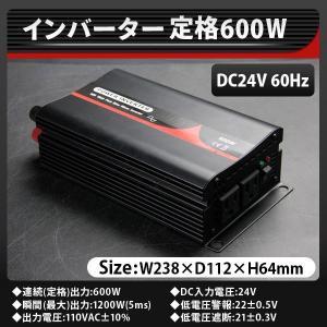 インバーター 正弦波インバーター 600W 60Hz DC2...