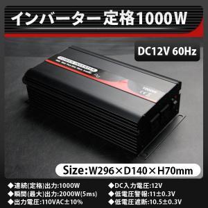インバーター 正弦波インバーター 1000W 60Hz DC...