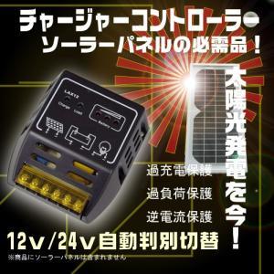 ◆商品詳細  ・WELLSEE社製 ・定格:15A ・サイズ:134x98x32mm ・重量:260...