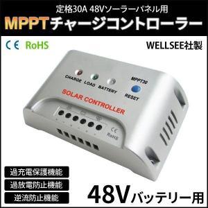 ◆商品詳細 MPPTで効率UP!  ・WELLSEE社製 ・定格:30A ・サイズ:193x110x...