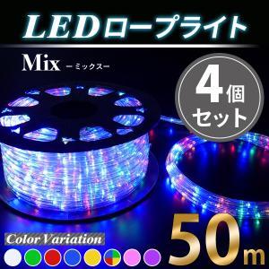 イルミネーションライト 電源ケーブル付属LEDロープライト ...