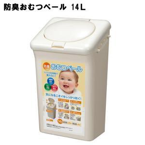 (T−WORLD) 防臭おむつペール 14L...