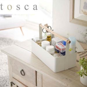 山崎実業 tosca ツールボックス トスカ L|assistone