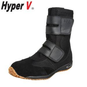 日進ゴム 安全靴 ハイパーV #970AGG ブラック (先芯あり)