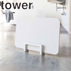 コンパクト珪藻土マットスタンド タワー tower 山崎実業の写真