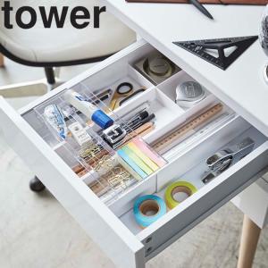 山崎実業 tower 伸縮&スライド デスクトレー タワー|assistone