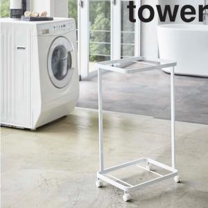 商品名:ランドリーワゴンタワー 2段   カラー(品番):ホワイト(3349)ブラック(3350) ...