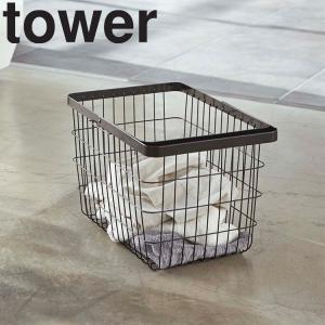 商品名:ランドリーワイヤーバスケット タワー M カラー(商品型番):ホワイト(3160)ブラック(...