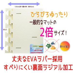 (ミエ産業) ラバーマット ダブルサイズ (120×85cm) 浴室内 風呂マット|assistone