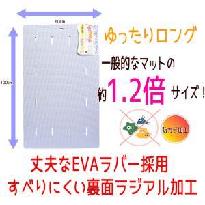 (ミエ産業) ラバーマット ロングサイズ (100×60cm) 浴室内 風呂マット|assistone