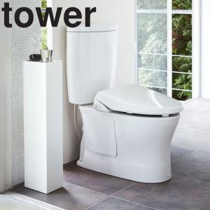 商品名:スリムトイレラック タワー カラー(品番):ホワイト(3509)、ブラック(3510) 商品...