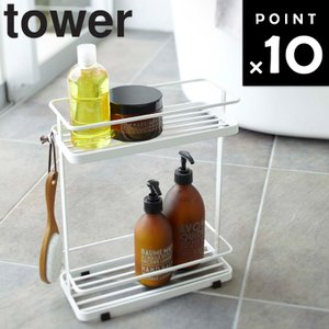 山崎実業 tower ディスペンサースタンド タワー ワイド|assistone