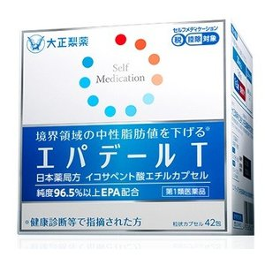 ※宅配便でお届け※【第1類医薬品】 エパデールT