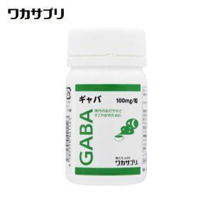 ワカサプリ ギャバ(GABA) 60粒入り(約30日分) assot