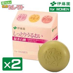 伊藤園 しっとりうるおい 緑茶石鹸(女性用)×2個セット 泡立てネット付き|assot