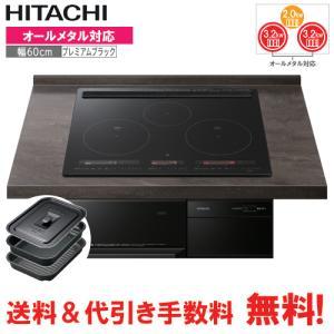 日立 IHクッキングヒーター HT-M350KTF(K)  60cm/ダブルオールメタル対応/コネク...