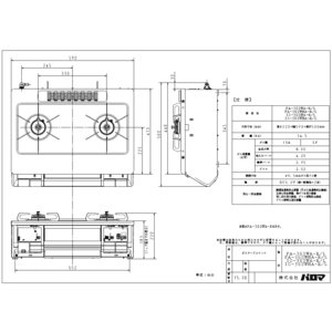 パロマ ガステーブル PA-360WA エブリシェフ  59cm/水無し両面焼き/プラチナカラートップ/ガスホース付き|assot|02