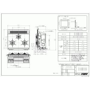【標準工事費込み】 パロマ ビルトインコンロ PD-600WS-60CD S-シリーズ  60cm/水なし両面焼き/ハイパーガラスコート assot 03