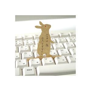 ふせん Deng On ウサギ / ハイモジモジ|astas-shop