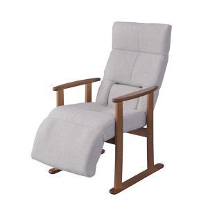 パーソナルチェア 椅子 マルチ グレー  灰色 おしゃれ 北欧 1人掛け 1人用 リクライニング  新生活 腰掛 肘付き RKC-50GY / 東谷|astas-shop