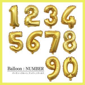 数字の風船(ゴールド)送料無料 約40cm ナンバーバルーン  お誕生日 お祝い 飾り付け バースデイ パーティー フィルム風船|asteddohome