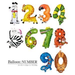 お誕生日のお祝いや、記念日のデコレーションに定番の数字バルーンにアニマル柄が新登場!! テーブルに置...
