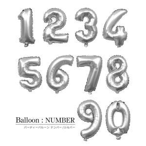 お誕生日のお祝いや、記念日のデコレーションに定番の数字バルーン。 テーブルに置いたり、ちょうど良い大...