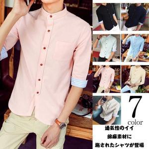 リネンシャツシャツメンズ7分袖綿麻シャツ大きいサイズ快適無地...