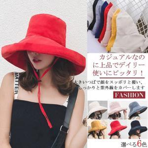 送料無料飛ばない!つば広帽子 UVカット帽子 ハット UVカット UVハット 春 夏 つば広帽子 紫外線対策 帽子 uv つば広 日よけ 折りたたみの画像