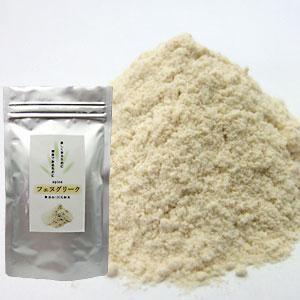 フェヌグリークパウダー100g 高純度胚乳粉末|aston