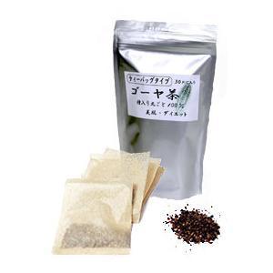 ゴーヤ茶100%[種入り丸ごと、焙煎加工で美味しさアップ☆]|aston