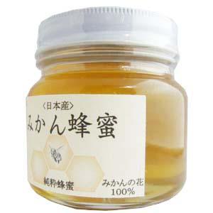 国産 みかん蜂蜜 300g|aston