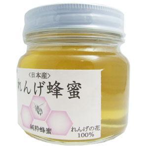 国産  れんげ蜂蜜 300g|aston
