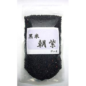 黒米 朝紫 250g 【岡山県津山産】|aston