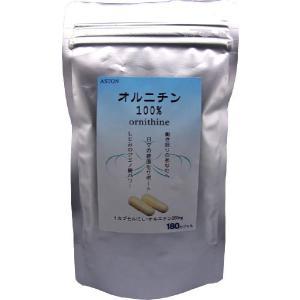 無添加 オルニチン100% 90日分 〜回復系アミノ酸〜|aston
