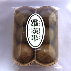 羅漢果 乾燥果実 (6個入)|aston