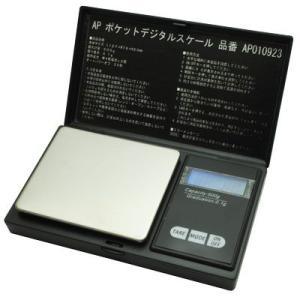 AP ポケットデジタルスケール【工具 DIY】【アストロプロダクツ】