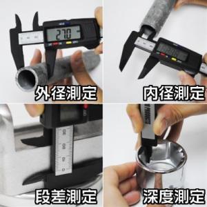 AP デジタルカーボンノギス 150mm【工具 DIY】【アストロプロダクツ】|astroproducts|02