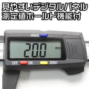 AP デジタルカーボンノギス 150mm【工具 DIY】【アストロプロダクツ】|astroproducts|03