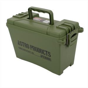 AP プラスチックボックス OD BX886 | ボックス アモボックス アンモボックス 弾薬箱 弾薬ケース ミリタリー アモカン 工具 ツール【アストロプロダクツ】