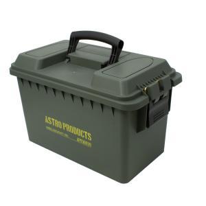 AP プラスチックボックス L OD BX898 | ミリタリーボックス ミリタリー箱 おしゃれ インテリア 箱 弾薬箱 弾薬ケース|ASTROPRODUCTS インターネット店