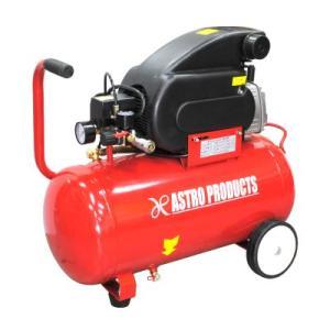AP エアコンプレッサー 39L RED【エアーコンプレッサー 空気タンク エアタンク】【圧縮空気 エアーツール エア工具】【アストロプロダクツ】|astroproducts