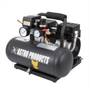 AP サイレントエアコンプレッサー 6L【エアーコンプレッサー 空気タンク エアタンク】【圧縮空気 エアーツール オイルレス 静音 静か】|astroproducts