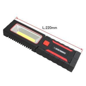 AP COB ターンライト WL660【作業灯 ワークライト】【スタンド ハンドライト 電池式 LED COB】【アストロプロダクツ】|astroproducts