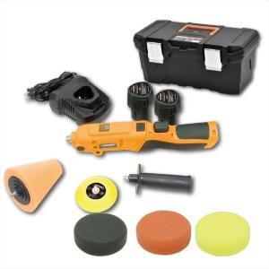 ■商品説明: 完全限定数量限定商品!  10.8V ミニポリッシャー オレンジと プラスチックツール...